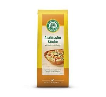 Arabische Küche -Baharat-